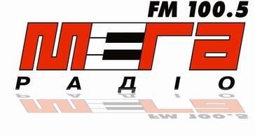 http://mega-radio.narod.ru/files/logo.jpg